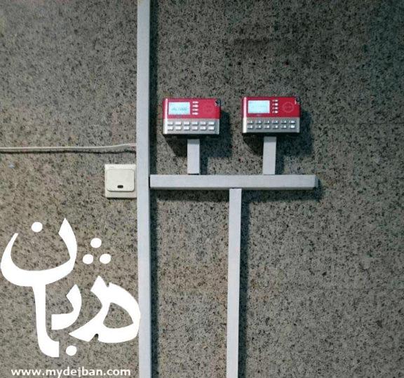 مجتمع اقتصادی کمیته امداد امام خمینی (ره) دژبان