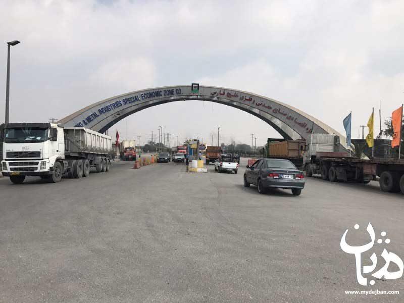 منطقه ویژه صنایع فلزی و معدنی خلیج فارس