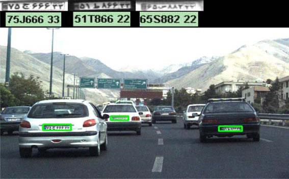 سیستم پلاک خوان برای کنترل تردد خودروها