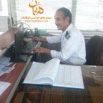 شرکت آب و فاضلاب سیستان و بلوچستان
